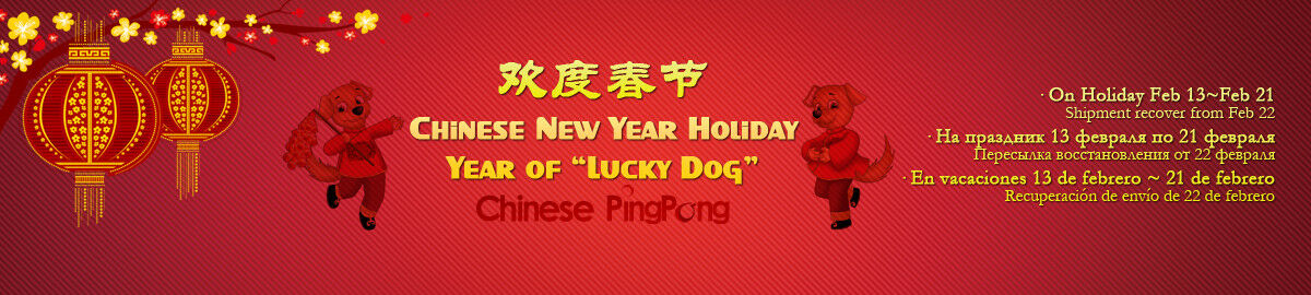 Chinese PingPong