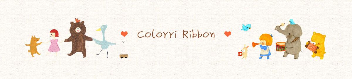 ❤ Colorri Ribbon ❤