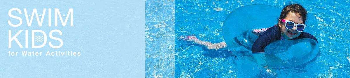 swim kids Shop