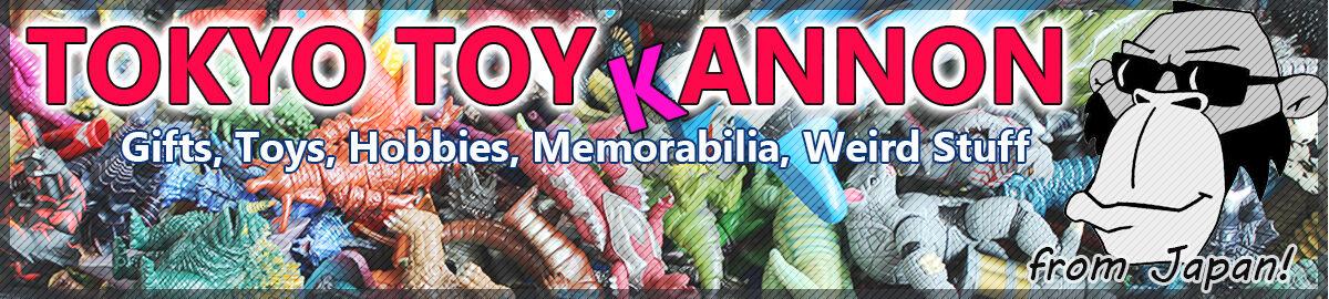 Tokyo Toy Kannon