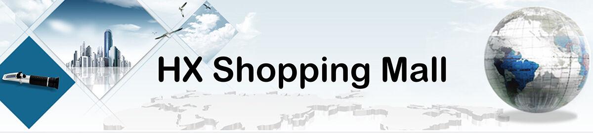 HX Shopping Mall