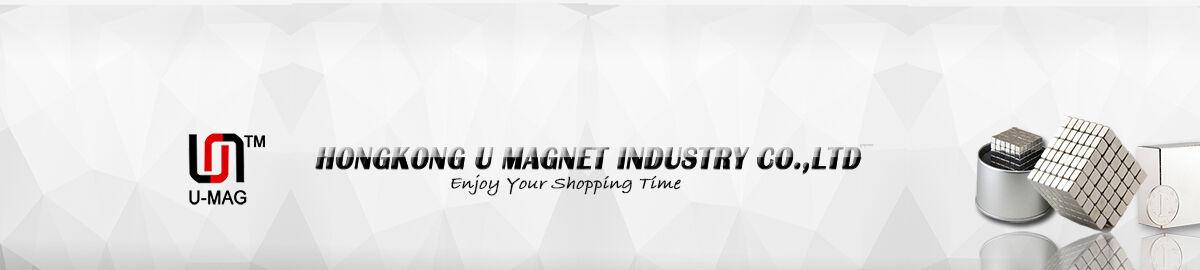 HONGKONG U MAGNET INDUSTRY CO.,LTD