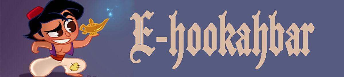 e-hookahbar