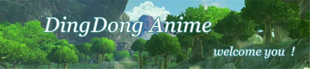 DingDong Anime
