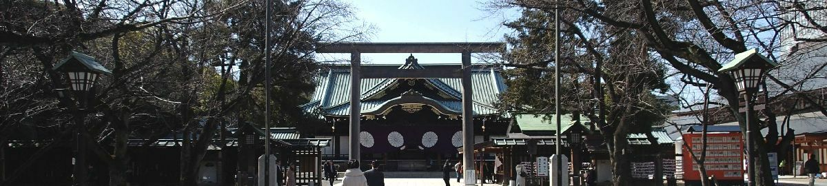 Sumeragi Iyasaka Japan