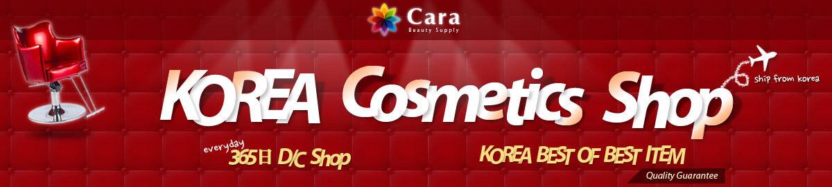 cara beauty supply