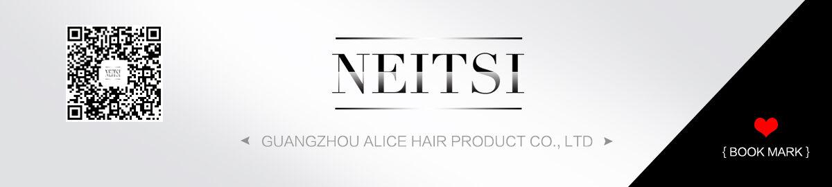 Neitsi Hair Shop