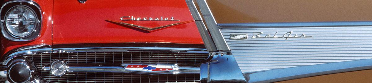 Vintage Emblems and Parts