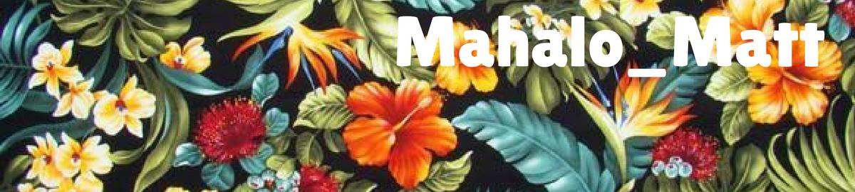 mahalo_matt