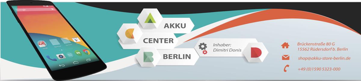 akku-center-berlin