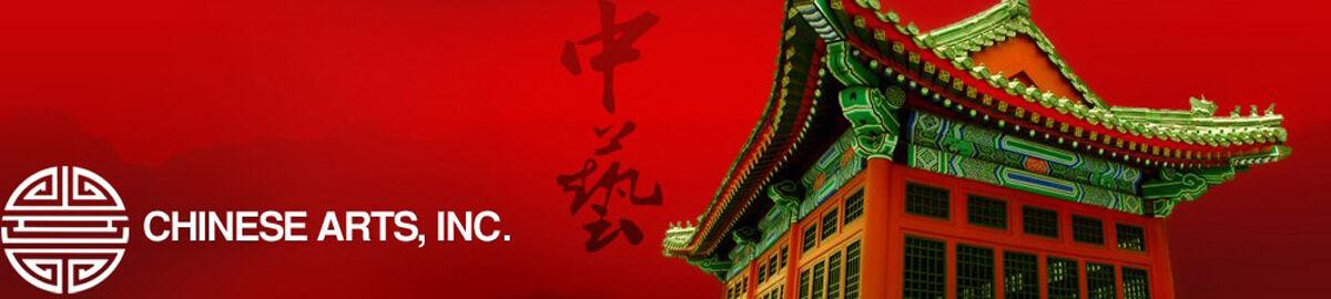 Chinese Arts Inc