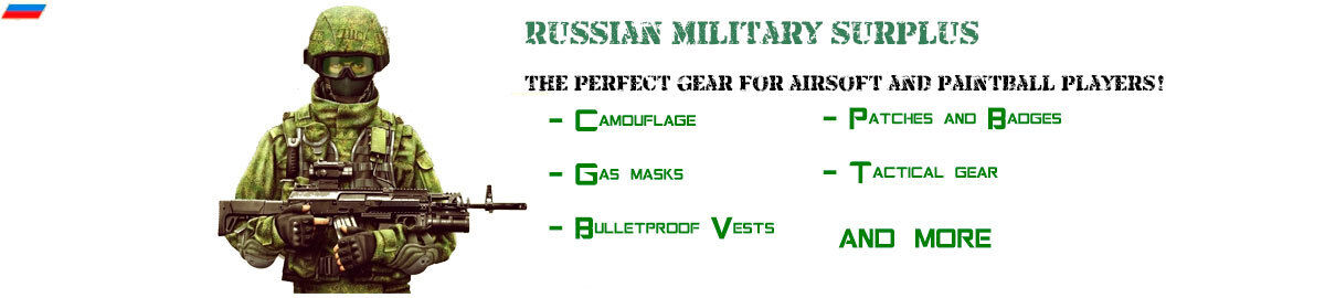 Military Russia equipment and cloth