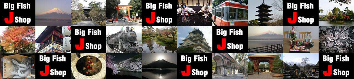 Big Fish J-Shop