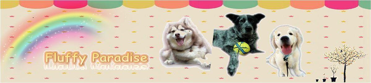 Fluffy Paradise Pet Supplies