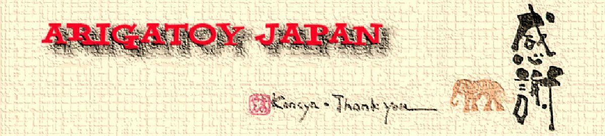 ARIGATOY JAPAN