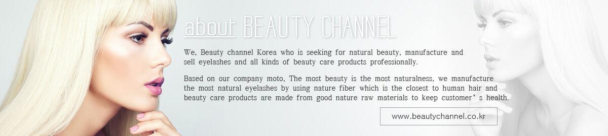 beauty-channel