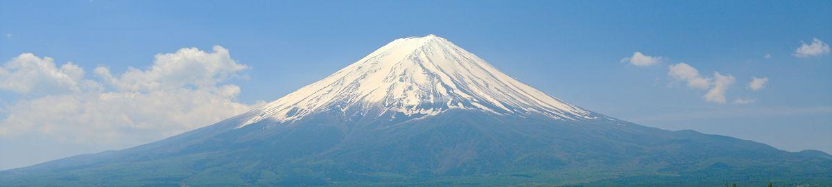 Ganbarou JAPAN thanks