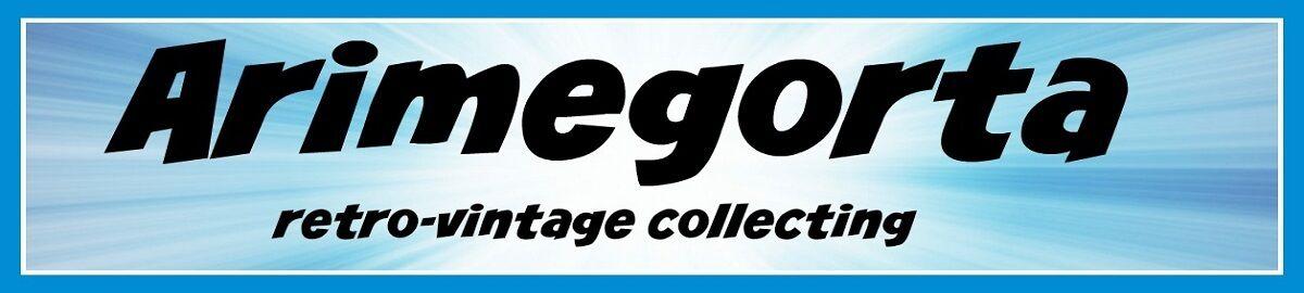 Arimegorta retrovintage collecting