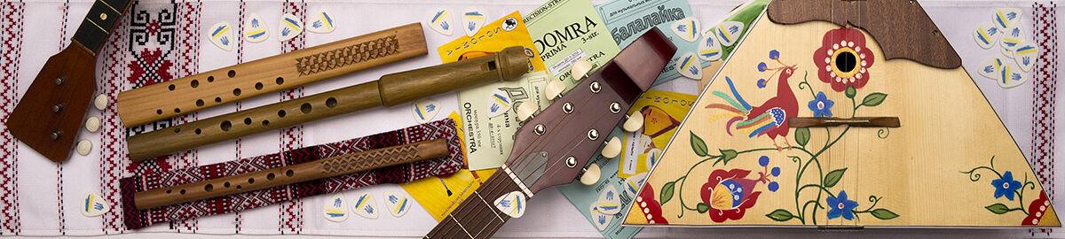 Guitarius UA