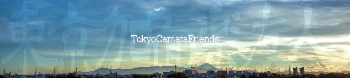 TokyoCameraFriends