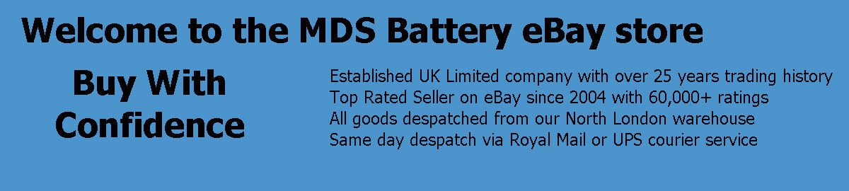 MDS Battery Store