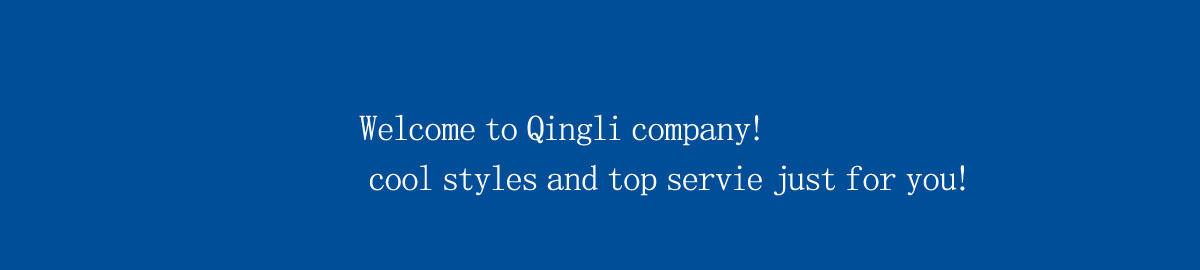 QingLi Company