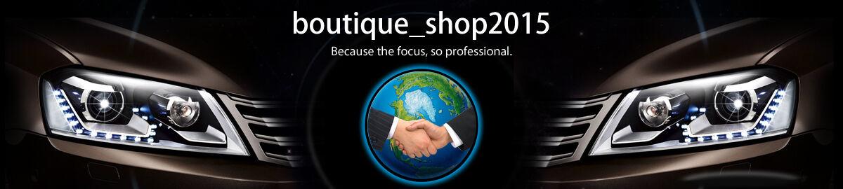 boutique_shop2015