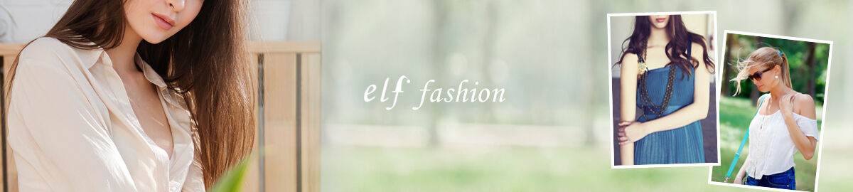 elf fashion