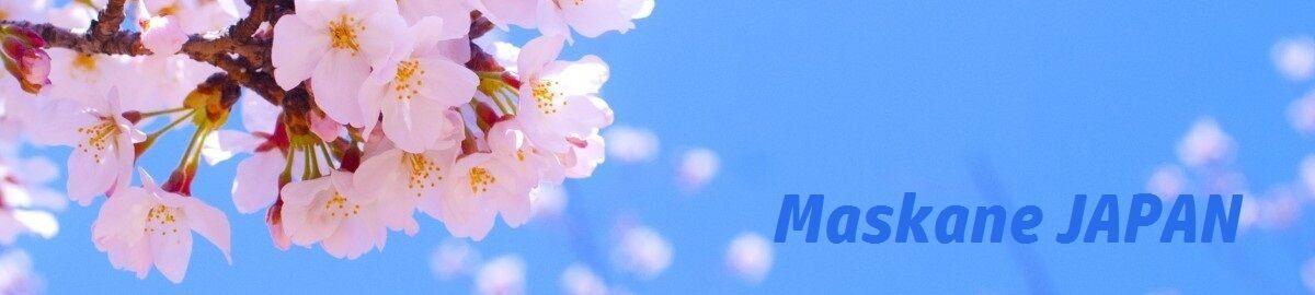 Maskane JAPAN