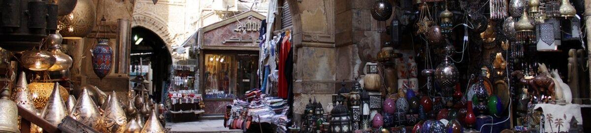 Kelley's Bazaar