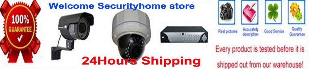 securityhome