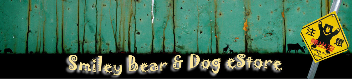 Smiley Bear & Dog eStore