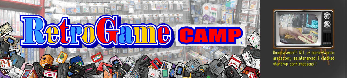RetroGame CAMP
