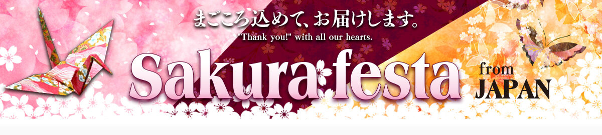 Sakura festa