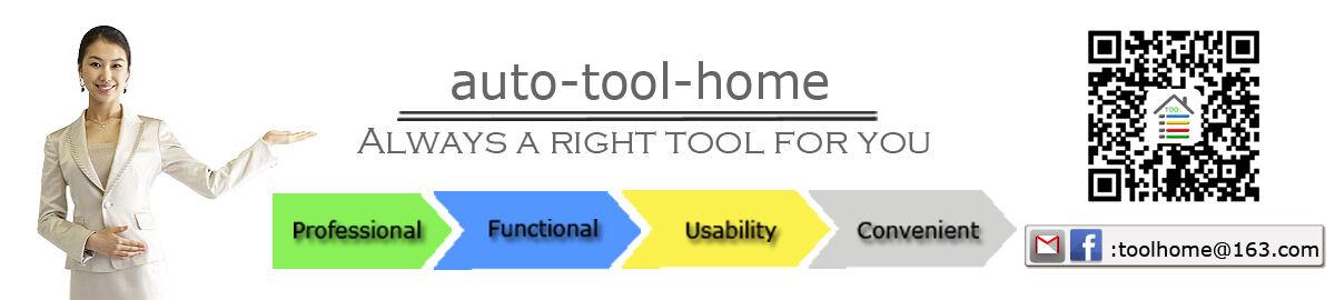 auto-tool-home ,Make  work easier!