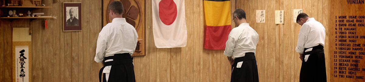 Hakko Jujutsu