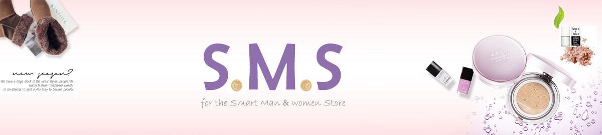 ssg-mall