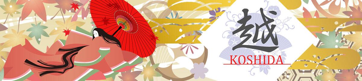 kimono-koshida-japan