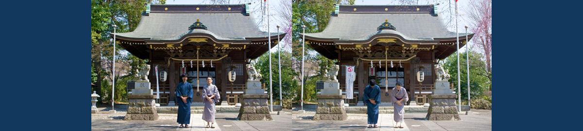 Love Otaku Japan