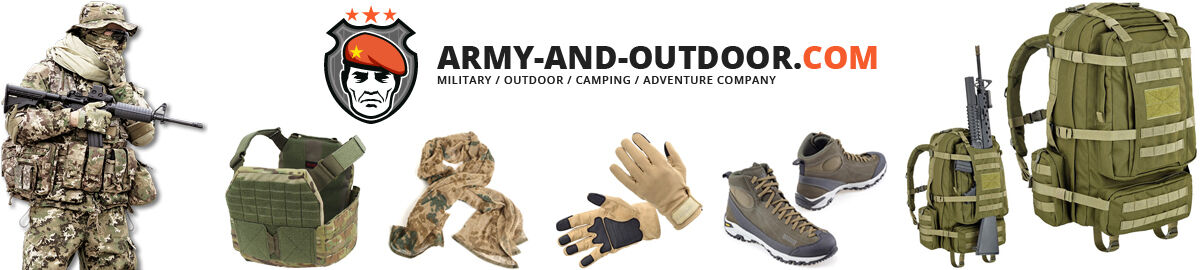 army-and-outdoor