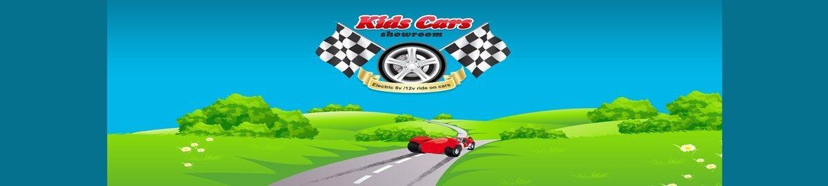 KidsCarsShowroom