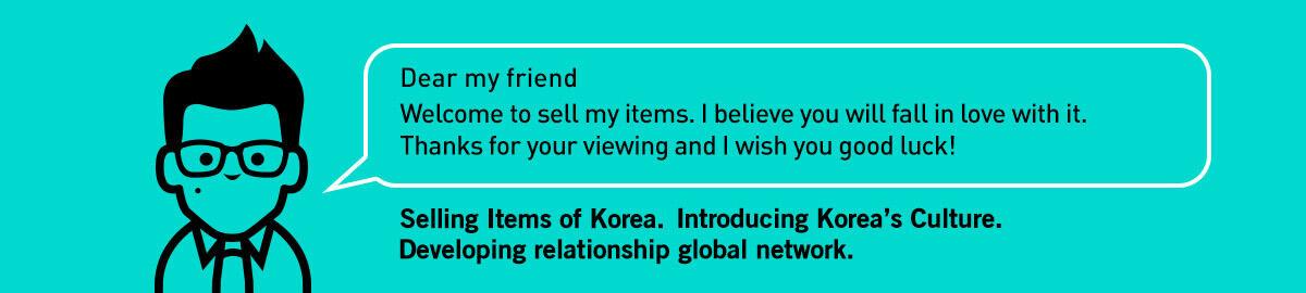 cplugkoreaseller