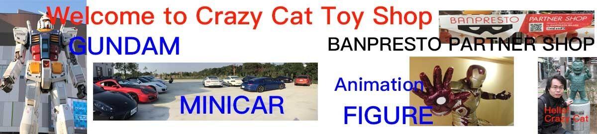 Crazy Cat Australia