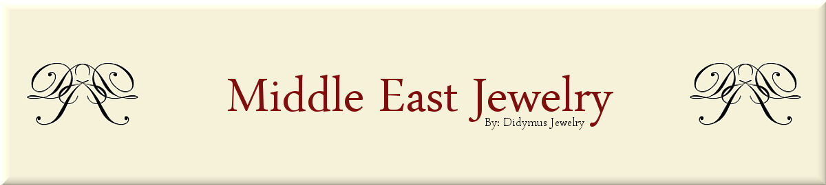 Middle East Coin Jewelry