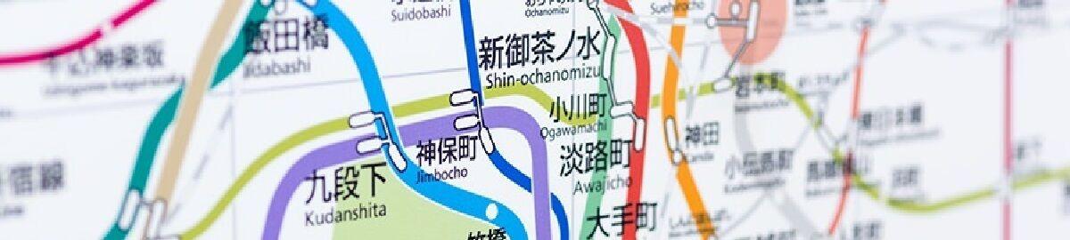 UMAIMON_JAPAN