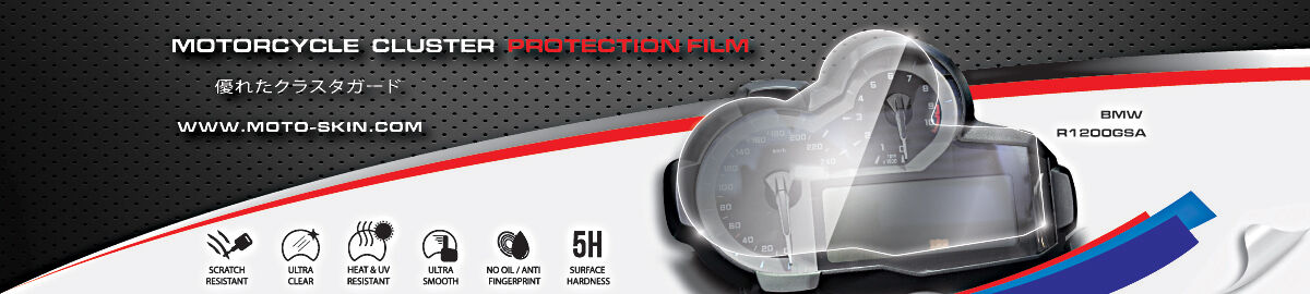 motoSkin : Cluster Protection Film