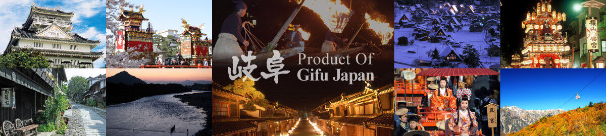 Product Of Gifu Japan