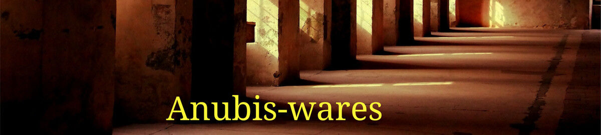 anubis-wares