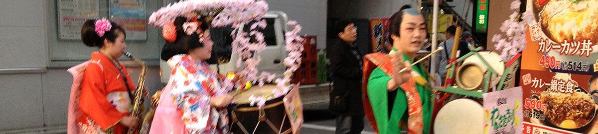 Japan_purenet