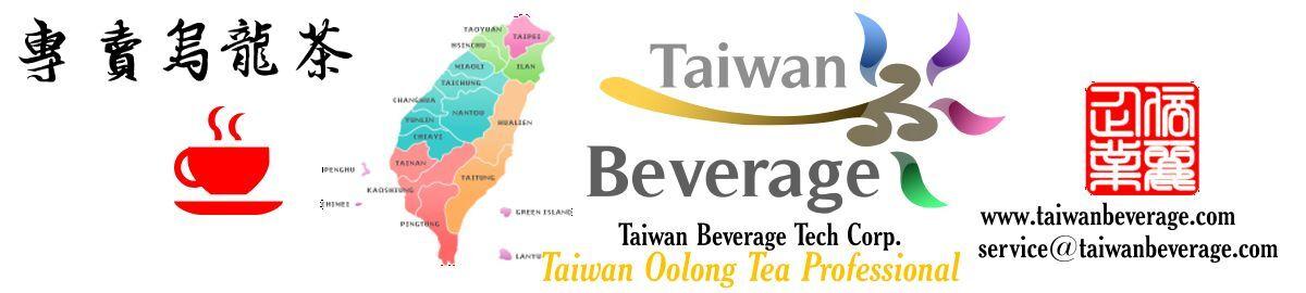 TaiwanBeverage
